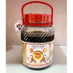 YUET WO Premium sweet vinegar-Made in HongKong 3kg